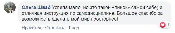 2019-12-29_15-26-55
