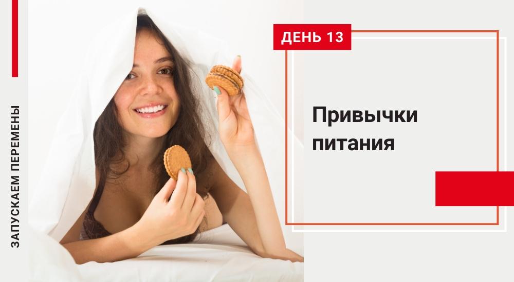 Шапки курса ЗАПУСКАЕМ ПЕРЕМЕНЫ (14)