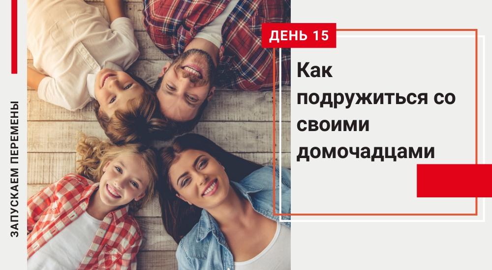 Шапки курса ЗАПУСКАЕМ ПЕРЕМЕНЫ (16)