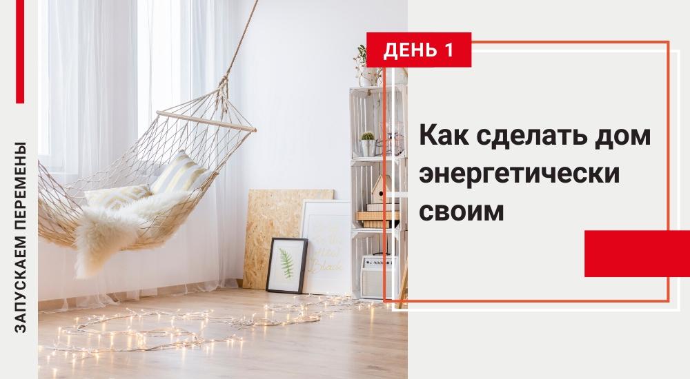 Шапки курса ЗАПУСКАЕМ ПЕРЕМЕНЫ (2)