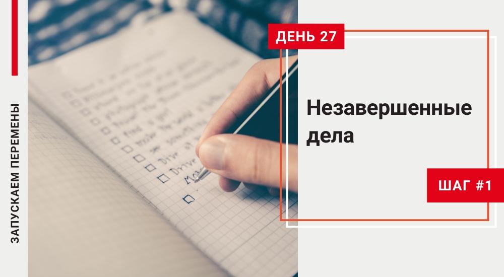Шапки курса ЗАПУСКАЕМ ПЕРЕМЕНЫ (28)