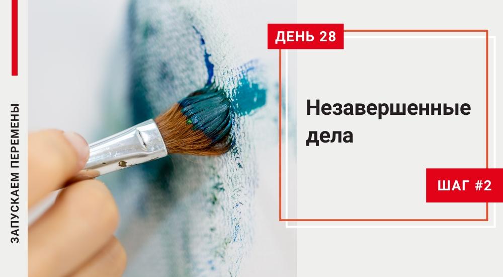 Шапки курса ЗАПУСКАЕМ ПЕРЕМЕНЫ (29)