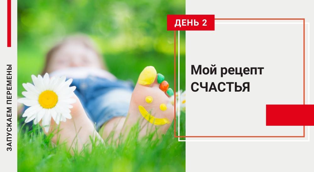 Шапки курса ЗАПУСКАЕМ ПЕРЕМЕНЫ (3)