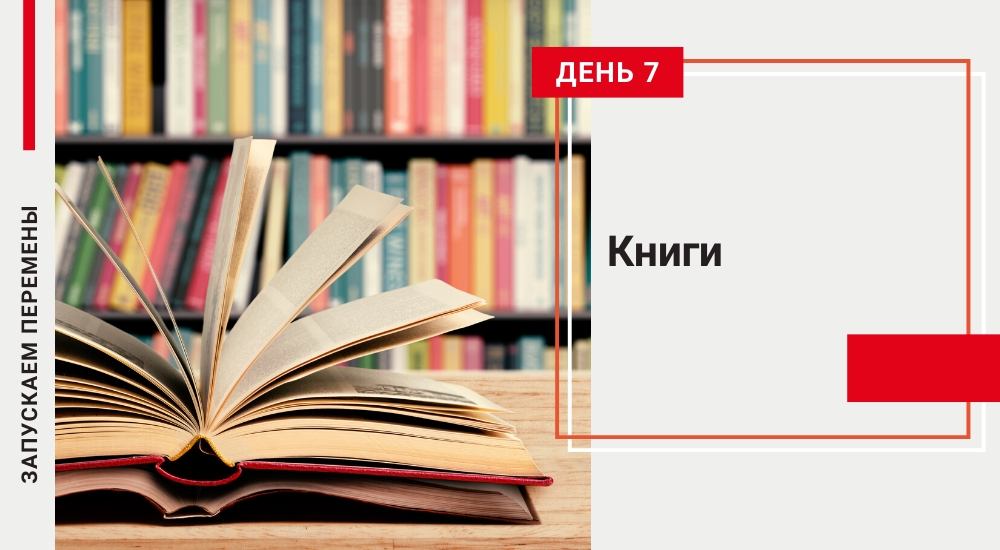 Шапки курса ЗАПУСКАЕМ ПЕРЕМЕНЫ (8)